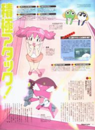 [large][AnimePaper]scans_Keroro-Gunsou_CoffeeCake_31632.jpg